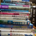 Webアプリの本や資格取得の本